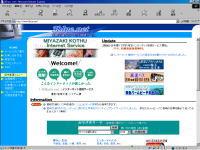 3blue.net
