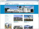 宮崎ビルサービス指定管理施設
