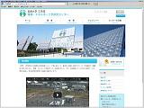 宮崎大学工学部 環境エネルギー工学研究センター
