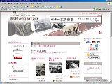 昭和の宮崎写真
